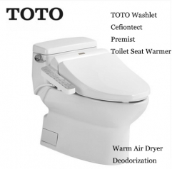 TOTO Toilets CW886B+TCF345CS TOTO Washlet One Piece Toilet Stored Hot Water Siphon Jet Flush  With Toilet Seat Bidet 1.5 GPF