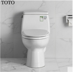 TOTO Toilets CW854SB Cefiontect Skirted Design Side Siphon Jet Flush TOTO One Piece Toilet 1.26 GPF