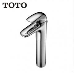 TOTO Bathroom Faucet TLS03305B Best Bathroom Faucets Brass Single Hole Bathroom Faucet