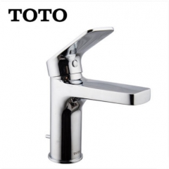 TOTO Bathroom Faucet DL363R TOTO Best Bathroom Faucets Brass Single Hole Bathroom Faucet With Drain