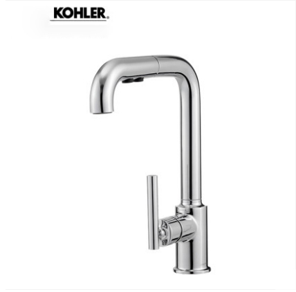 Kohler 7505T Kohler Kitchen Faucets With 2 Spray Pull Out Kitchen Taps