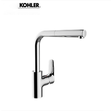 Kohler Kitchen Faucets 99175T Kohler Aleo Kitchen Faucet Pull Out Sprayer With 2 Spray