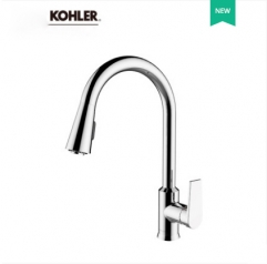 Kohler Kitchen Faucets 21367T Polished Chrome 2 Spray Kohler Taut Kitchen Faucet With Pull Down Sprayer