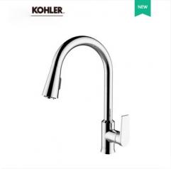 Kohler Kitchen Faucets 21367T Polished Chrome 2 Spray Kohler Taut Kitchen Faucet With Pull Down Sprayer
