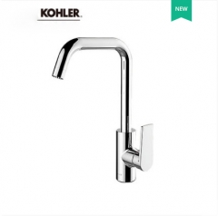 Kohler Kitchen Faucets 21369T Kohler Taut Single Handle Kitchen Sink Faucets