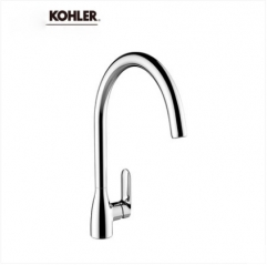Kohler Kitchen Faucets 99480T Kohler Kumin Single Handle Kitchen Sink Brass Kitchen Faucet