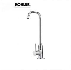 Kohler Kitchen Faucets 45406T Kohler Cuff Water Purifier Single Cold Or Hot Water Kitchen Sink Faucet