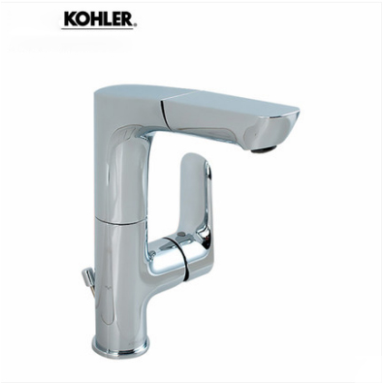 Kohler Bathroom Faucets 31240T Kohler Aleo Single Handle Bathroom Sink Faucets Pull Down Sprayer With Drain