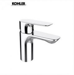 Kohler Bathroom Faucets 72275T Kohler Aleo Low Height Top Mount Bathroom Sinks Copper Bathroom Faucets With Kohler Drainer