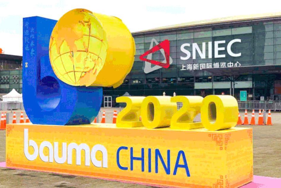 MAFAL goes to Bauma China 2020
