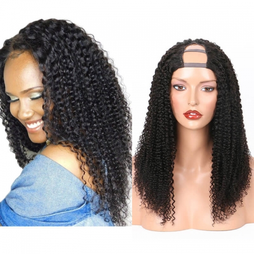 Curly U Part Wig  Human Hair Wigs For Women Brazilian Remy Hair Full End Natural Color With Adjustable Strap