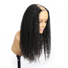 Kinky Curly Human Hair Wigs U Part Wigs with Straps Natural Color Brazilian Hair Wig For Black Women
