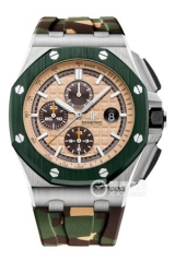 NOOBWRISTWATCH  JF V2  ROYAL OAK OFFSHORE CHRONOGRAPH26400SO.OO.A054CA.01 44 MM