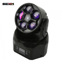 LED Beam+Wash Five Bees Eyes 5x12W RGBW Moving Head Lights DMX 512 Stage Effect Lighting Good For DJ Disco Party Christmas Decorations And Clubs