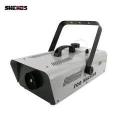 1500W Smoke Machine Stage Fog Machine For Remote And Wire Control and DMX512 Control Good for Party DJ