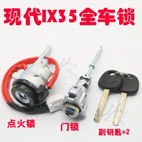 Car Lock Cylinder Full Set For KIA Forte,Ignition Car Lock Cylinder And Door Locks For Repairing Car With Keys