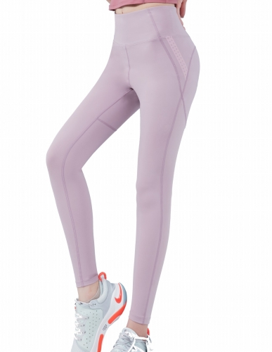 Women's Tight-Fitting Yoga Pants High Waist Workout Trousers Slim Fit Sports Pants Dance Leggings