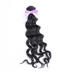1 Bundle Natural Wave/Wavy Hair Weave And  Virgin Hair Factory Price New Style!