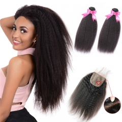2 Bundles Human Hair Kinky Straight Hair Weft With Cheap Silk Base Lace Closure