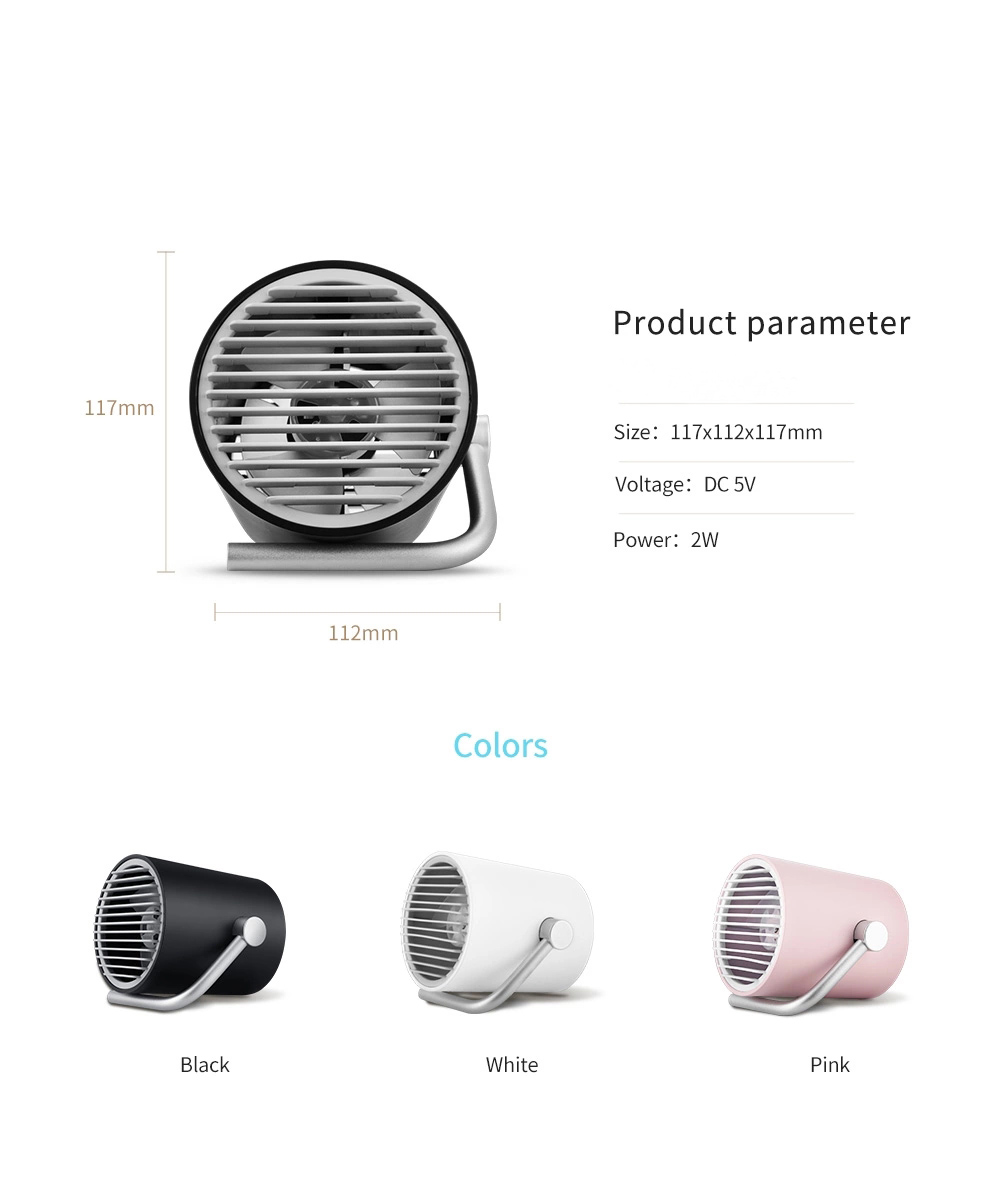 product parameter on rechargeable fan