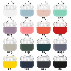 Ultra-thin Liquid Silicone Airpods (Pro) Case Apple Shockproof Protective Cover | Factory Wholesale