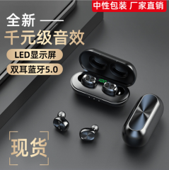 B5 Bluetooth  Airpods with power digital display |  intelligent noise reduction ...