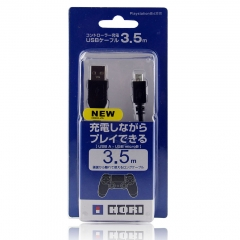 PS4 USB Charger cable 3.5M