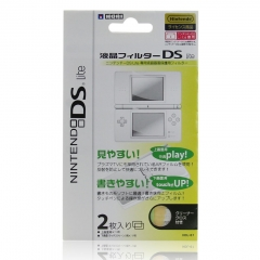 NDS lite screen Guard