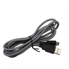 3DS/NDSI USB Charge cable