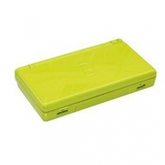 NDS Lite Console Shell(yellow)