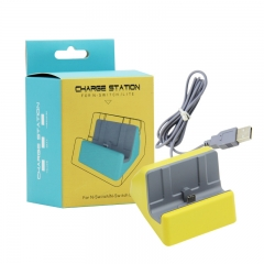 Nintendo switch Lite Charger Dock Yellow Color