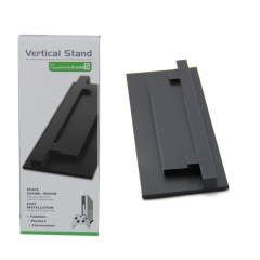 Vertical Stand for Xbox One S Console(Black)