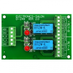 ELECTRONICS-SALON 2 DPDT Signal Relay Module Board, DC 12V Version, for Arduino Raspberry-Pi 8051 PIC.