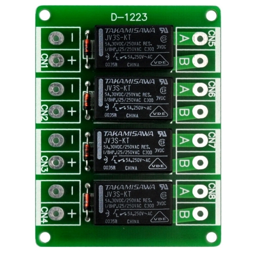 ELECTRONICS-SALON 3VDC High-quality Individual 4 Channel SPST-NO 5A/250V Power Relay Module. DC3V.