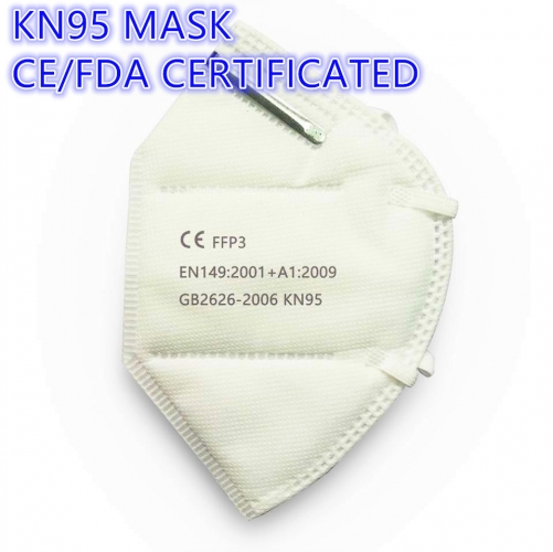 Please read product description! CE/FDA Certificated Adult 50PCS KN95 Disposable Face Masks, 2-8 days fast delivery to worldwide