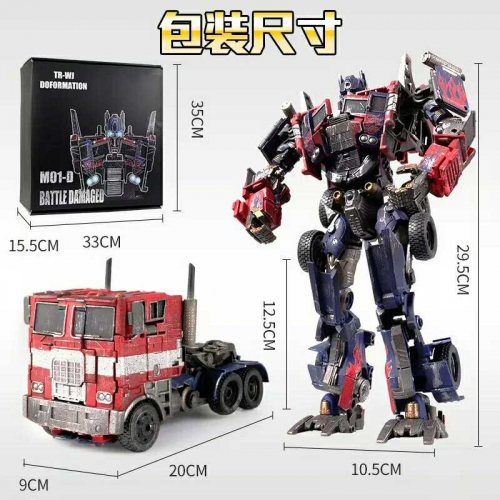Transformer Toy Weijiang Wei Jiang Black Apple M-01D M01-D M01D Optimus Prime Commander Battle Damaged version