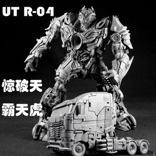 (Pre-Order) Transformer Unique Toys R-04 R-04 Nero Galvatron