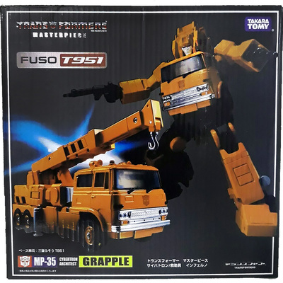 (In stock!Faster delivery!) Transformers Masterpiece KO MP35 MP-35 Grapple