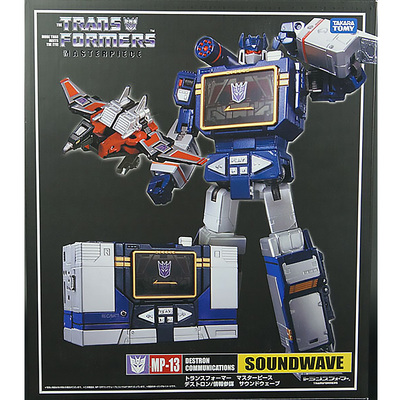 (In stock!Faster delivery!) Transformers Masterpiece KO MP13 MP-13 Soundwave