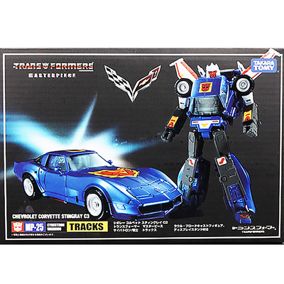 (In stock!Faster delivery!) Transformers Masterpiece KO MP25 MP-25 Tracks