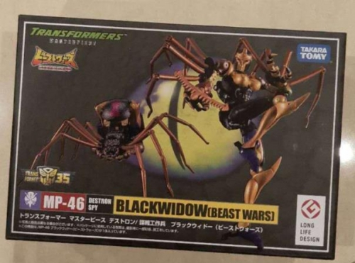 (In stock!Faster delivery!) Transformers Masterpiece KO MP-46 MP46 Blackwidow Beast War