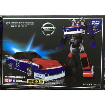 (In stock!Faster delivery!) Transformers Masterpiece KO MP19  MP-19 Smokescreen