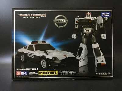 (In stock!Faster delivery!) Transformers Masterpiece KO MP17  MP-17 Prowl