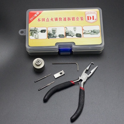 Hot Selling Honda car lock kit for repair
