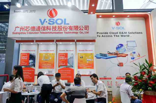 V-Solution Exhibition CIOE 2019 (China International Optoelectronic Exposition)