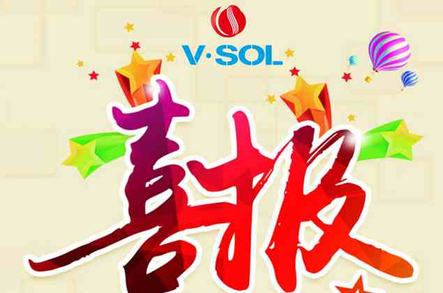 Congratulations to V-SOL Got CE certification from ITL