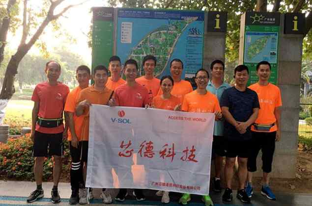 Super Cool Running, Guangzhou Biological Island - VSOL Autumn marathon running activity