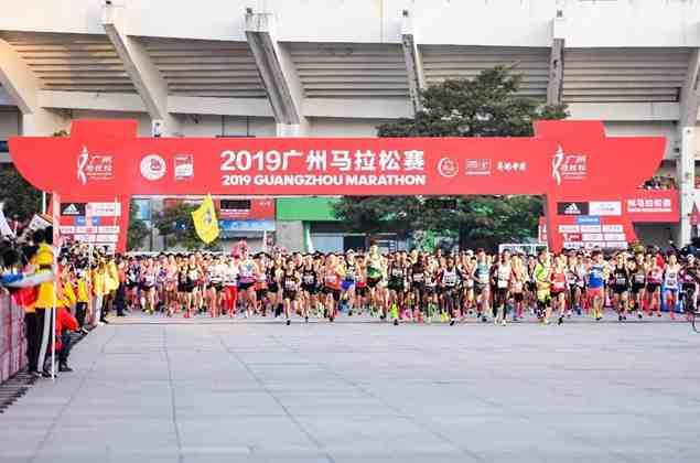 芯德家人参加2019广州马拉松赛事