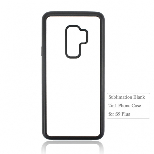 Diy 2D 2IN1 Sublimation blank phone case for Galaxy S9 Puls