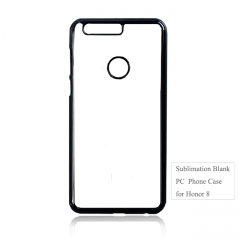 Factory Price 2D blank PC phone housing for Huawei Honor 8 .honor7.6.5.4.3